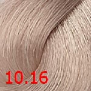 Крем-краска Kezy Color Vivo 100 мл 10.16