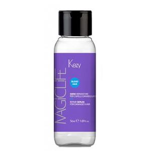 Сыворотка восстанавливающая для поврежденных, светлых, ломких волос 50 мл 95032  Kezy