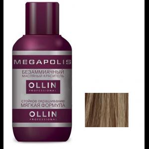 Крем-краска безаммиачная масляная 9/72 1*50мл OLLIN Megapolis