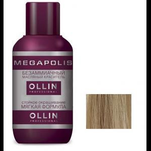 Крем-краска безаммиачная масляная 10/7 1*50мл OLLIN Megapolis