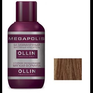 Крем-краска безаммиачная масляная 9/31 1*50мл OLLIN Megapolis