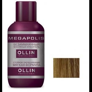 Крем-краска безаммиачная масляная 9/0 1*50мл OLLIN Megapolis