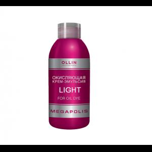 Окисляющая крем-эмульсия LIGHT 75мл 395621 OLLIN Megapolis