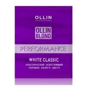 Порошок осветляющий классич. белого цвета 30г. OLLIN BLOND Perfomance 390503