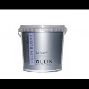 Порошок осветляющий аромат лаванды 500г. OLLIN BLOND 728981