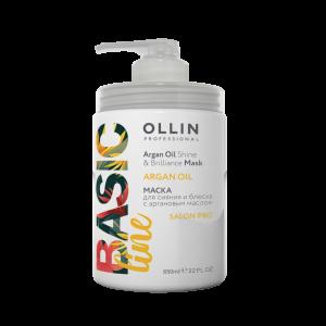 Маска для сияния и блеска с аргановым маслом 650 мл. OLLIN BASIC LINE