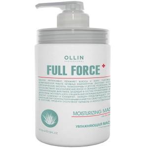Маска увлажняющая с экстрактом алоэ 650 мл. OLLIN FULL FORCE  726482