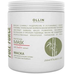 Маска для волос и кожи головы с экстрактом бамбука 250 мл. OLLIN FULL FORCE  725638