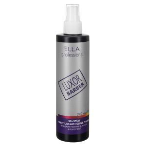 Морской спрей для структурирования и объема волос 240мл LUXOR
