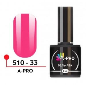 СКИДКА 33 Цветной гель-лак А-Про 5 мл 510-33