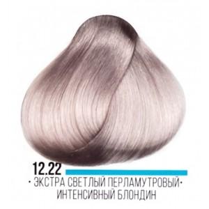 12.22 экстра светлый интенсивный фиолетовый блондин 100мл AAA12.22