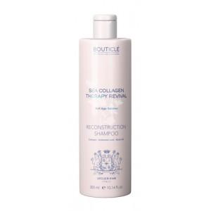 """Коллагеновый восстанавливающий шампунь – """"Bouticle Reconstruction Shampoo"""" 300 мл"""
