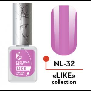 Лак для ногтей 32 Like 5мл NL-32 Формула Профи