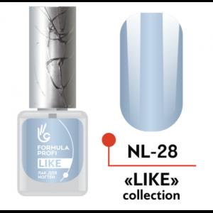 Лак для ногтей 28 Like 5мл NL-28 Формула Профи