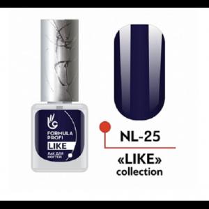 Лак для ногтей 25 Like 5мл NL-25 Формула Профи