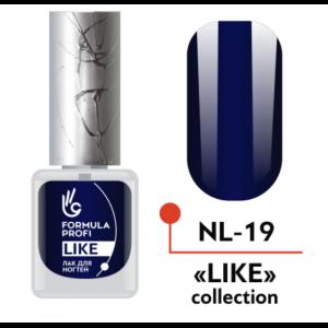 Лак для ногтей 19 Like 5мл NL-19 Формула Профи