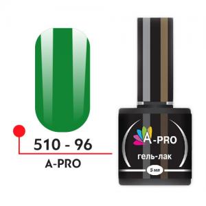96 Цветной гель-лак А-Про 5 мл 510-96