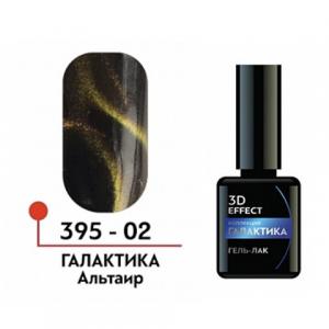"""Гель-лак с 3D эффектом """"Галактика"""" № 02 Альтаир 5 мл 395-02 Формула Профи"""