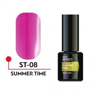 """Гель-лак """"SUMMER TIME"""" №08, 5 мл."""