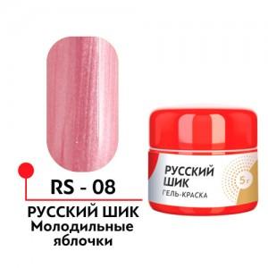 "Гель-краска ""Русский шик"" №08 5 гр Формула-Профи"