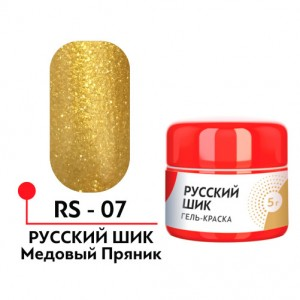 "Гель-краска ""Русский шик"" №07 5 гр Формула-Профи"