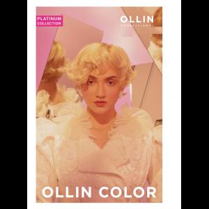 ПАЛИТРА OLLIN COLOR PLATINUM на краску для волос