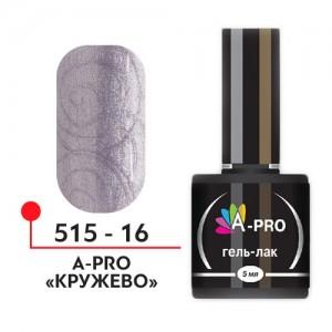 Кружево Цветной гель-лак А-Профи 5 мл 515-16