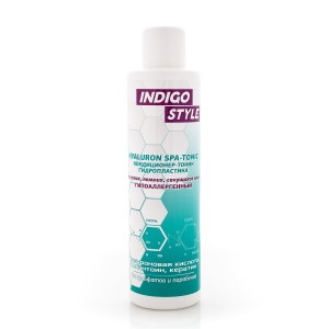 Шампунь гидропластика волос, для сухих и ломких, секущ.волос, 200мл F11265