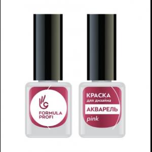 """Краска для дизайна """"Акварель"""" pink Формула Профи"""