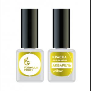 """Краска для дизайна """"Акварель"""" yellow Формула Профи"""