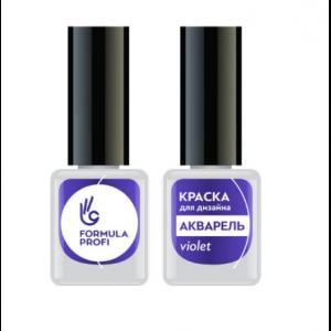 """Краска для дизайна """"Акварель"""" violet Формула Профи"""