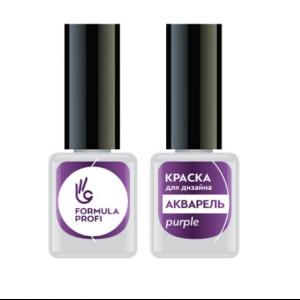 """Краска для дизайна """"Акварель"""" purple Формула Профи"""