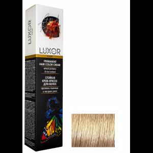 9.0 - Очень светлый блондин натуральный Стойкая крем-краска LUXOR Professional 100 мл.