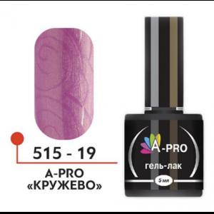 Кружево 19 Цветной гель-лак А-Профи 5 мл 515-19