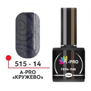 Кружево 14 Цветной гель-лак А-Профи 5 мл 515-14