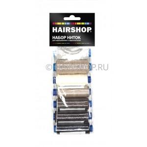 Набор ниток для наращивания и афроплетения HAIRSHOP