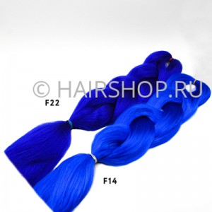 Канекалон  АИДА (515) HAIRSHOP