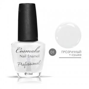 Лак для ногтей Professional Cosmake (№01-60)13мл