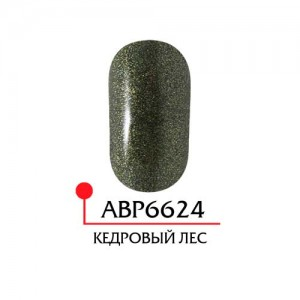 """Акриловая пудра """"Briliance powder"""" № 24 кедровый лес, 3 гр АВР6624 Формула Профи"""