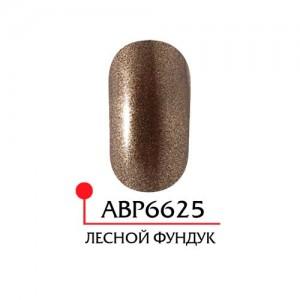 """Акриловая пудра """"Briliance powder"""" № 25 лесной фундук, 3 гр АВР6625 Формула Профи"""