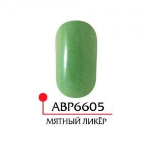 """Акриловая пудра """"Briliance powder"""" № 5 мятный ликер, 3 гр АВР6605 Формула Профи"""