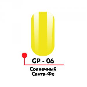 """Акриловая гель-краска для росписи"""" № 06 солнечный санта-фе GP06 Формула Профи"""