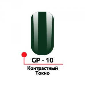 """Акриловая гель-краска для росписи"""" № 10 контрастный токио GP10 Формула Профи"""