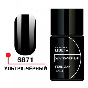 Ультра-черный гель-лак 10 мл 6871 Формула Профи