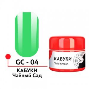 "Гель-краска ""Кабуки"" №04 5 гр Формула-Профи"