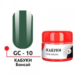 "Гель-краска ""Кабуки"" №10 5 гр Формула-Профи"