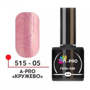 Кружево 05 Цветной гель-лак А-Профи 5 мл 515-05