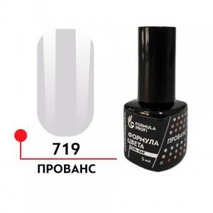 """Гель-лак uv/led 5мл """"Прованс"""" №719 3750-719 Формула Цвета"""