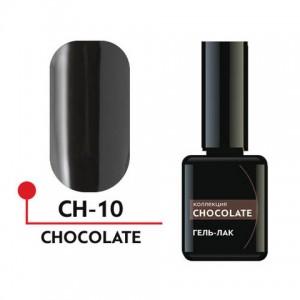"Гель-лак ""CHOCOLATE"" №10 5 мл CH-10 Формула Профи"