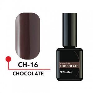"Гель-лак ""CHOCOLATE"" №16 5 мл CH-16 Формула Профи"